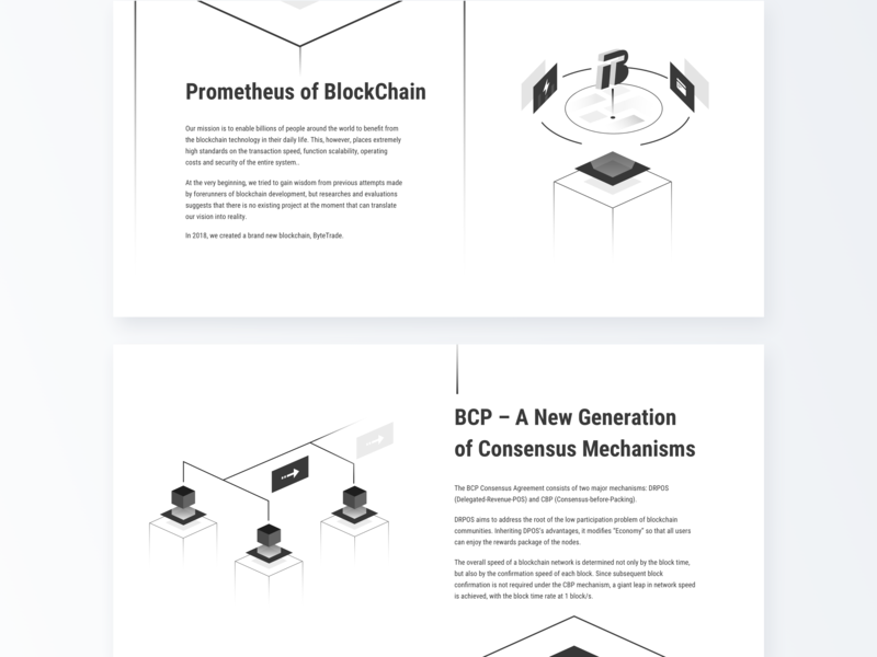 Bytetrade Public chain illustration web blockchain arrow speed explain white 黑色 插图 sketch web block ui