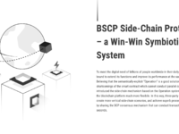 Bscp side chain protocol   a win win symbiotic system copy