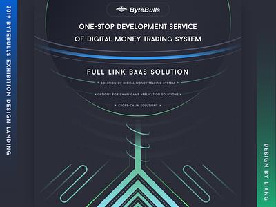 Poster Design for New Projects energy logo propaganda gradual change solve green line spot the ball poster 设计 插图 blockchain 黑色 ui