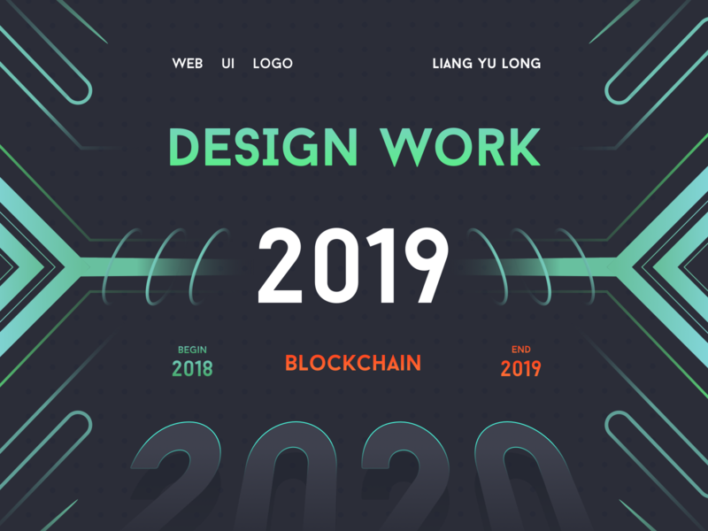 2019 blockchain cover line red green work 2022 2019 design 插图 poster blockchain ui