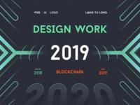 2019 blockchain cover