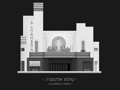 TLV Buildings - Alhambra Cinema  vector flat facade street cinema history urban city building illustration