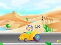 Pathway Desert