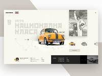 """Vintage Fiat 600 """"Fica"""" v2"""