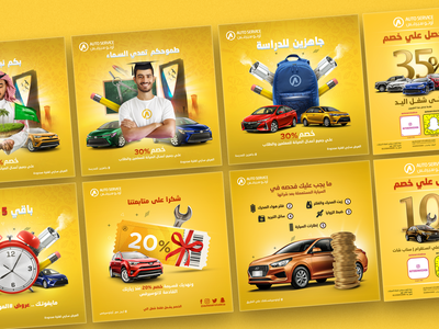 Youth Automotive Campaign gradient typography web ux ui instagram social media design yellow automotive cars graphic art direction