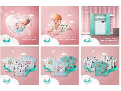 Baby Clothing Campaign baby shower color illustration spring easter lovely baby cute design web ux ui typography graphic art direction