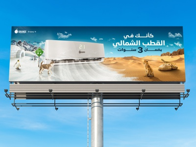 Creative billboard for an AC advertisement outdoor colors sky animal air winter summer advertising ux ui web graphic design art direction