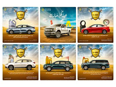 Car Care Info Graphics Campaign campaign clean socialmedia information infographic yellow sky desert automotive car illustration ui ux web graphic design art direction