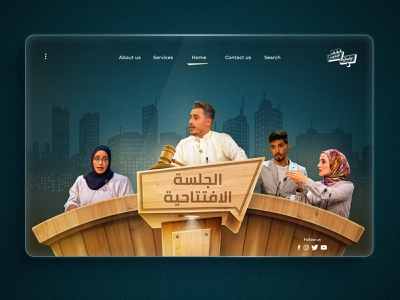 Tv Show landing Page and Thumbnail manipulation vector teal podium graphic branding app web ux ui design art direction
