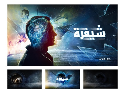The Code TV Show web illustrator graphic crack blue poster album artwork album cover brain glass typography branding design art direction