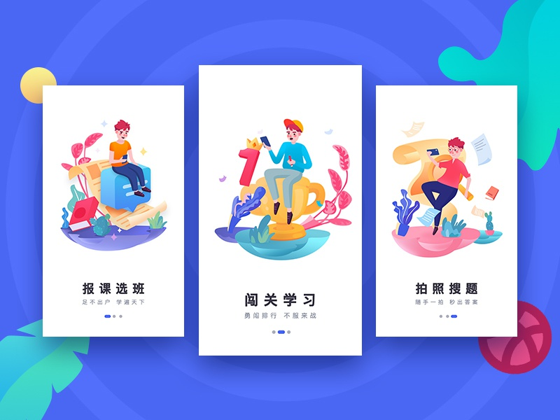 education onboarding illustrations icon education people onboarding app