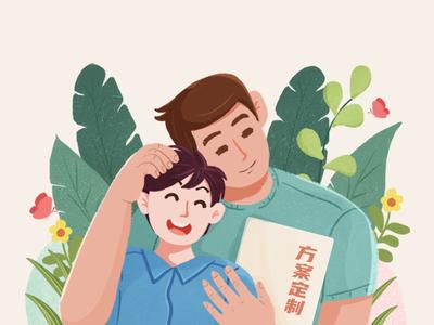 练习-父亲节 插图