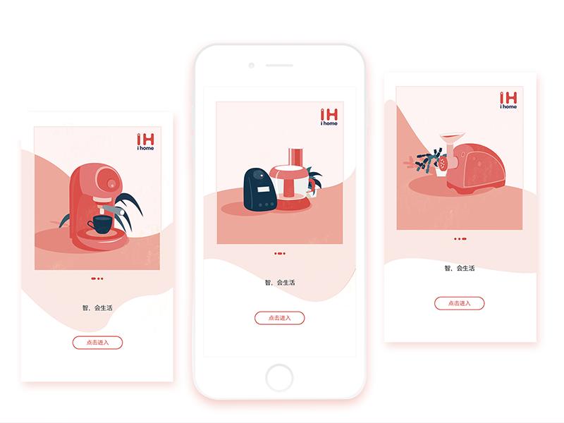 Illustration design home smart