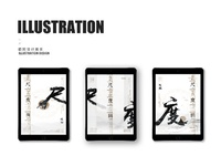The visual design under the Chinese cultural imagery thinking