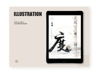 Illustration design of mystical culture in Asia