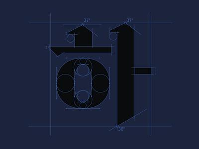 Hangul font design proposal for Hite beer logo graphic korean vector font type design 한글레터링 타이포그라피 한글디자인 type lettering