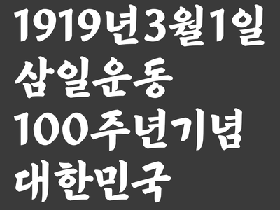 Dokrip font design typography letter lettering design font type design logo 한글레터링 타이포그라피 한글디자인 korean type