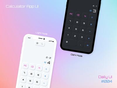 Calculator App - Daily UI 004 daily ui 004 calculator design calculator app calculator ui calculator ui  ux uiux ui ui design daily ui dailyui