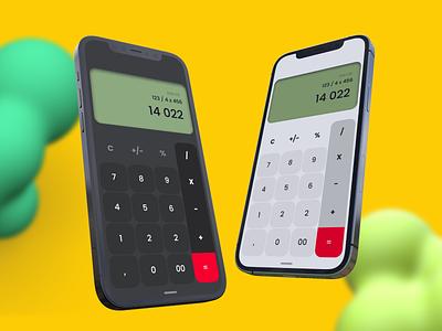 Calculator   Daily Design web vector ui sketch mobile minimal iphone android ios flat dailyui design clean branding app illustration hackedown graphic design daily design 3d