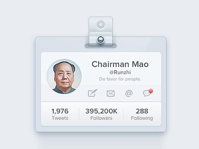 ID Card leonwu login card avatar id plastic user follow shanghai follower profile