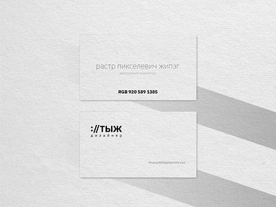 2 presentation creative identity brand logo vector design branding