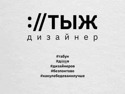 5 presentation creative identity brand logo vector design branding