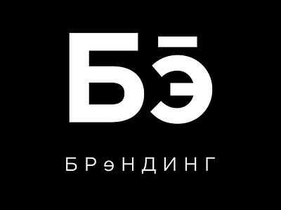 branding creative identity brand logo vector design branding