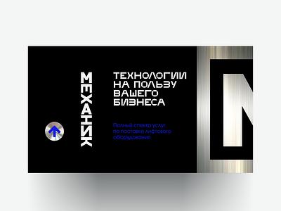 presentation creative identity brand logo vector design branding
