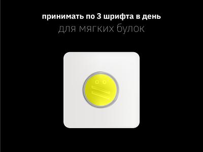 tabletes creative identity brand logo vector design branding