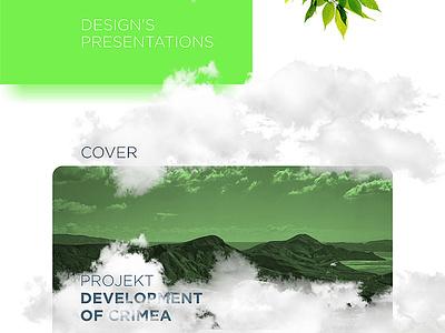 Presentation Crimea | Презентация Крым | Green mockup psd presentation powerpoint vector design branding