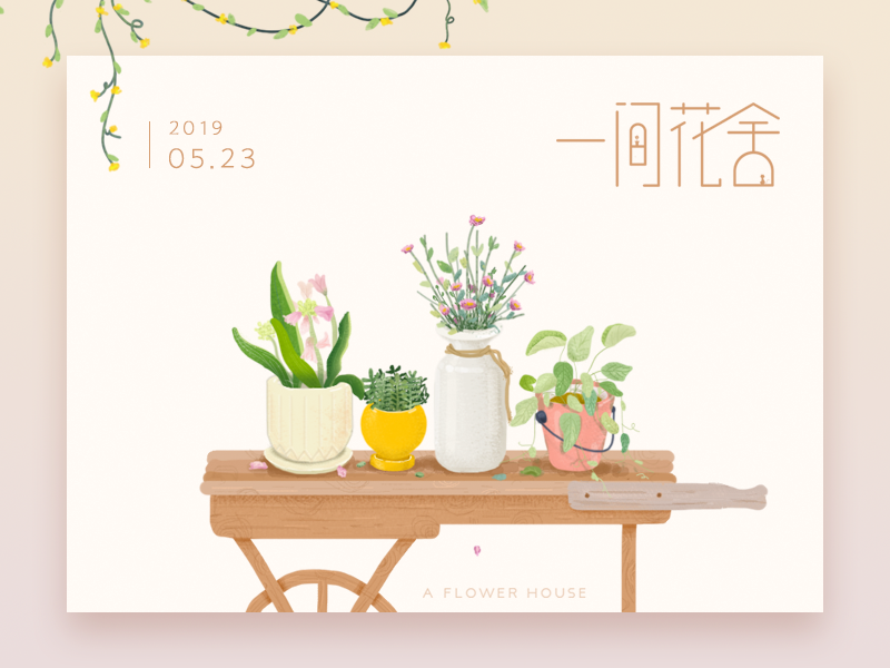 手绘小插画 ui web page illustrations hand-painted