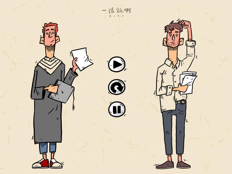 RC.03 cartoon illustration handdrawing