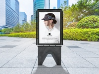 Publicity Poster Mockup Psd Free