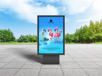 City Park Outdoor Advertisement Billboard Poster Mockup Design