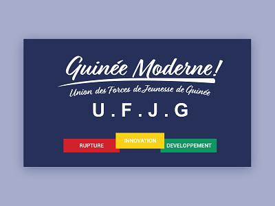 guinee moderne flat vector branding design illustrator logo politics