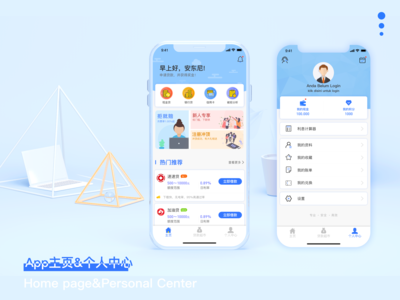 App-Home page &Personal Center page