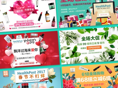 Online campaign banners - Healthpost