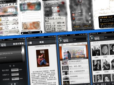 UI Design - Mijing Photo app