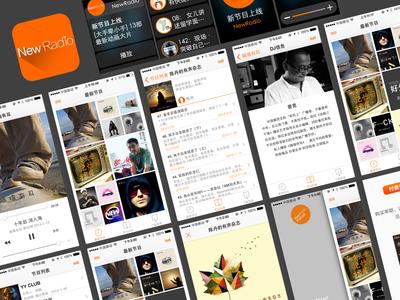 UI Design - Newradio
