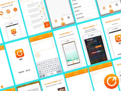 UI Design - Weshare Plus, a productive tool for social media