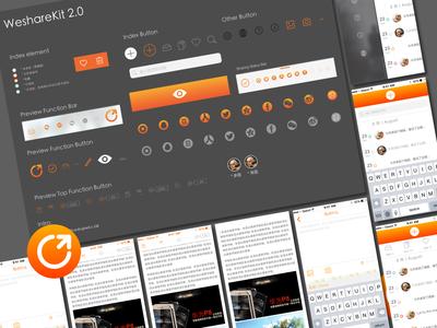 UI Design - Weshare 2 app