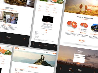 Web Design - Omrub.com.cn