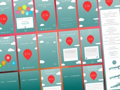 UI Design - Plankr app