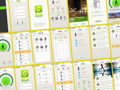 UI Design - Let's go app
