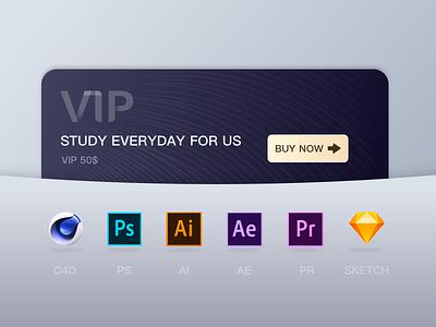 VIP card ux design ui