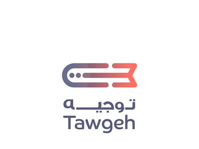 Tawgeh Logo cms parents school arabic logo vector branding icon logodesign logo