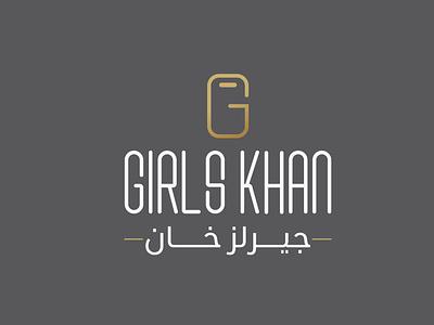 Girls Khan | LOGO perfume girls design illustration icon flat logo