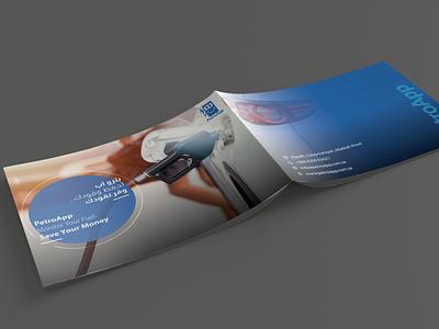 PetroApp Portofolio/Brochure brochure layout brochure design