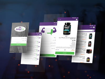 DulexLab Nutrition -Gym fit UI/UX Mobile app wireframe psd sketchup android ios karimstudio nutrition dulexlab uidesign mobileapp ux ui