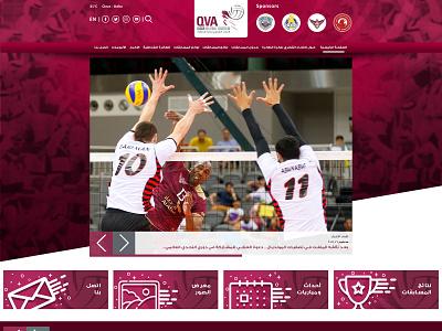 Qatar Volleyball Association Website ui deisgn design ui website design uiux website volleyball qatar